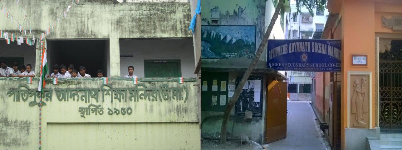 Adyanath Shiksha Mandir School